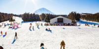Skifahren Mount Juji Japan - Quelle: www.fti.de